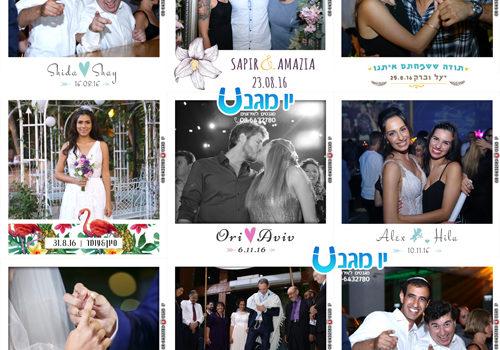 מגנטים ללא הגבלה לחתונה