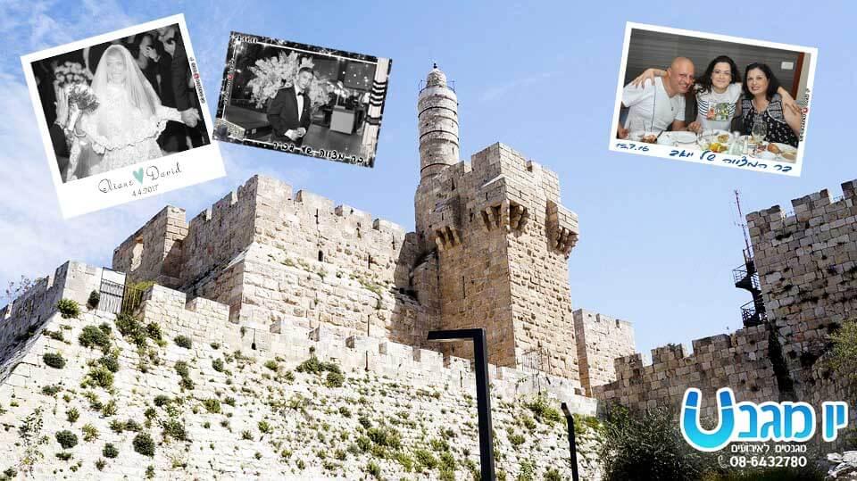 מגנטים על רקע ירושלים