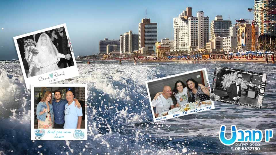 מגנטים על רקע חוף הים של תל אביב